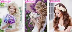 Gelin Adaylarına Düğün Öncesi Cilt Bakımı ve Makyaj Tavsiyeleri