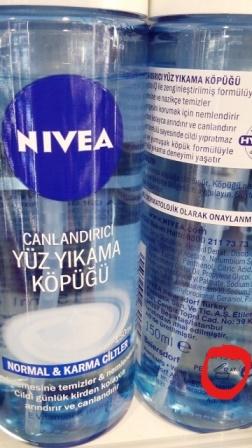 Kozmetik Ürünlerinin Açıldıktan Sonraki Kullanım Süreleri