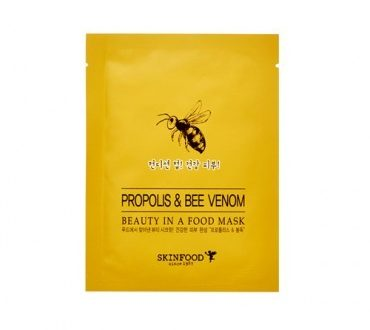 Propolis Bee Venom Ürün İncelemesi